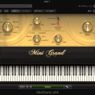 Mini GrandをLogic pro Xで使うと音が出ない(M-Audio KEYSTATION61 Mk3 バンドルソフト)